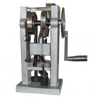 Buy cheap TDP-0 hand-operated tablet press machine from wholesalers