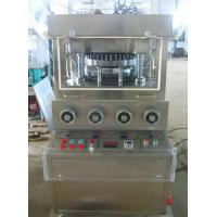 Buy cheap ZP-33 rotary traditional Chinese medicine tablet press machine(paint) from wholesalers