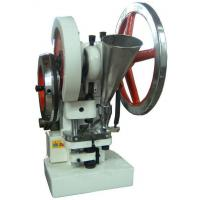 Buy cheap TDP-5T laboratory tablet press machine from wholesalers