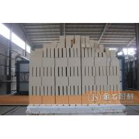 Buy cheap Zircon Brick from wholesalers