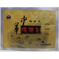 Buy cheap Warm moxibustion for uterus from wholesalers