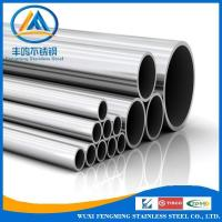 Buy cheap 310s stainless steel pipe price per meter from wholesalers