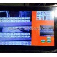 Buy cheap Belt Camera to Read marks on Mahjong Domino and Paigow from wholesalers