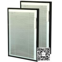 Buy cheap Integral Blinds in Double Glazing from wholesalers