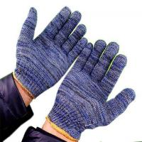 Buy cheap Fishing Gloves Item Number: 1099902 from wholesalers