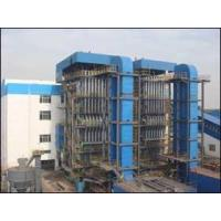 Buy cheap YG-75/3.82-M CFB Boiler from wholesalers