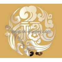 Buy cheap Hot sale acrylic 3d door sticker round mirror sunboy 3d wall sticker MA-085 from wholesalers