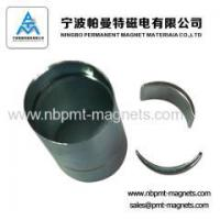 Buy cheap Permanent Neodymium Arc Magnets for Motor from wholesalers