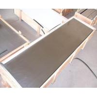 Buy cheap Hastelloy B2 Sheet from wholesalers