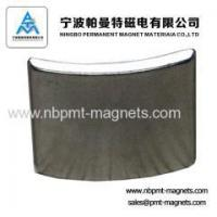 Buy cheap zinc customized arc NdFeB magnet from wholesalers