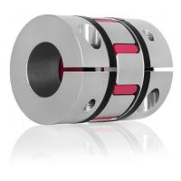 Buy cheap Couplings product