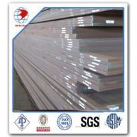 Buy cheap carbon mild steel sheet JIS G3101 ss400 from wholesalers