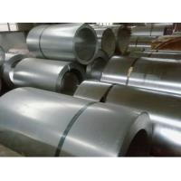 Buy cheap China galvanised sheet steel prices from wholesalers