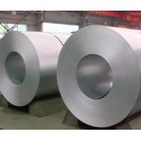 Buy cheap Galvanized tin sheets galvanized plate factory from wholesalers