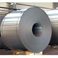 Buy cheap 1018 cold rolled steel cold roll sheet China price from wholesalers