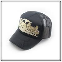 Buy cheap Mesh cap trucker hat from wholesalers