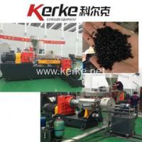 Buy cheap LDPE HDPE LLDPE cable material extrusion compounding from wholesalers