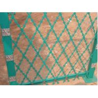 Buy cheap PVC Coated Razor Barbed Wire from wholesalers