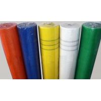 Buy cheap Drywall Tapes from wholesalers
