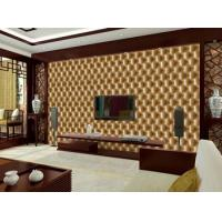 Buy cheap Imitation leather soft package wallpaper 3 D wallpaper The bedroom the... Ungrouped from wholesalers