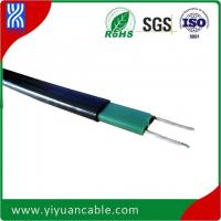 Buy cheap Self Regulating Heating Cable from wholesalers