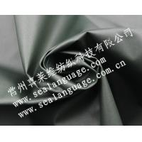 Buy cheap Special style series No.: 102 Product name: Film coating from wholesalers