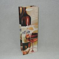 Buy cheap Art Paper Wine Bag With Ribbon Handles from wholesalers