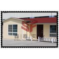 Buy cheap Steel Structure Prefab Homes from wholesalers