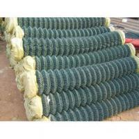 Buy cheap PVC coated chain link fence product