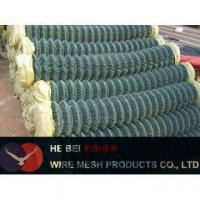 Buy cheap Chain link fence ( PVC Coated & Galvanized ) product