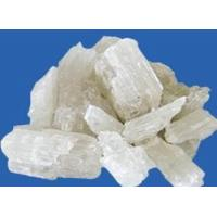 Buy cheap large crystal fused magnesia from wholesalers