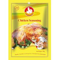 Buy cheap OEM Chicken Seasoning Powder best supplier in china from wholesalers