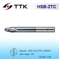 Buy cheap HSS 2-Flute Ball End Mill from wholesalers