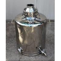 Buy cheap 100L 26Gal Moonshine Milk Can Boiler from wholesalers