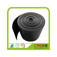 Buy cheap High quality IXPE/ XPE FOAM from wholesalers