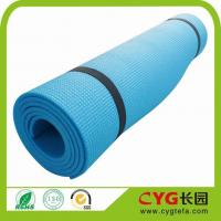 Buy cheap Heat Insulation PE Foam of Construction Material from wholesalers
