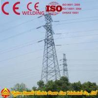Buy cheap angle iron tower from wholesalers