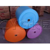 Buy cheap Noise Absorption Flame-retardant Foam from wholesalers