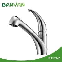 Buy cheap Peerless stainless steel kitchen faucet from wholesalers