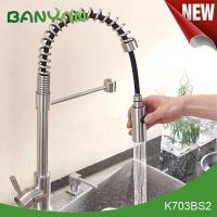 Buy cheap Single handle pull down sprayer kitchen faucet from wholesalers