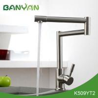 Buy cheap Articulating kitchen faucet from wholesalers