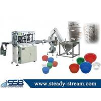 Buy cheap Cap Slitting Machine from wholesalers