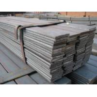 Buy cheap Steel Flats Hot Rolled product