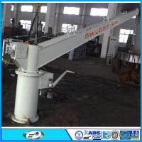 Buy cheap Marine Pneumatic Garbage Crane from wholesalers
