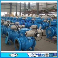 Buy cheap DIN Standard Marine Valve from wholesalers