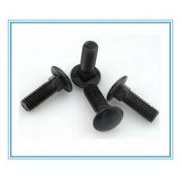 Buy cheap DIN603 Stainless Steel Cap Head Square Neck Carriage Bolt from wholesalers