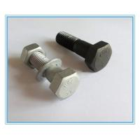 Buy cheap M16-M52 of Commodity: Heavy Hexagon Head Bolts and Nuts Flat Washers from wholesalers