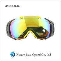 Buy cheap Snowboard sports best ski Goggles from wholesalers