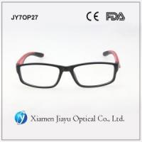 Buy cheap TR90 Prescription Glasses from wholesalers