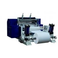 Buy cheap 1200mm Thermal Paper Slitting Machine HJG-1200 from wholesalers